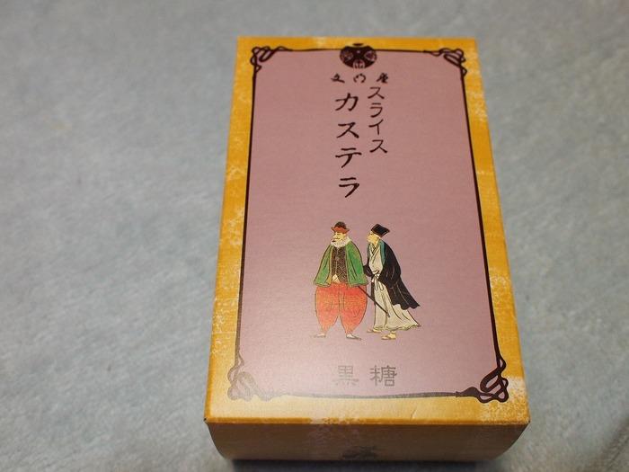 20110126_0001_01110126.jpg