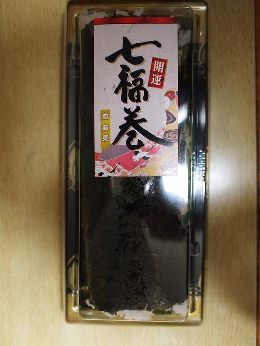 20110203_0009110203.jpg