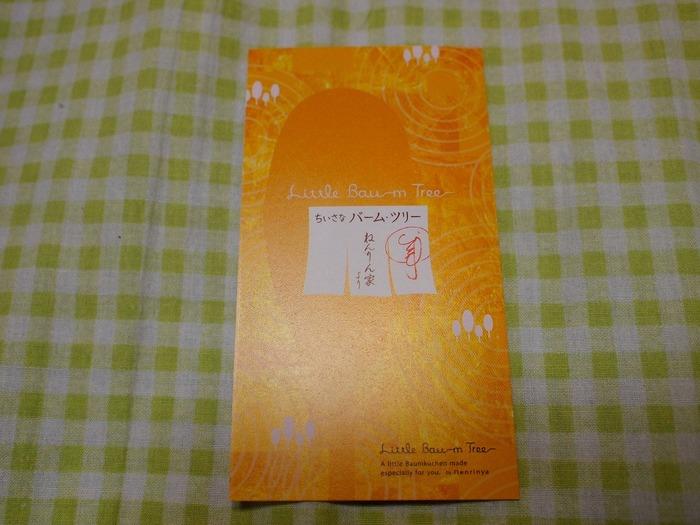 20110807_0003.jpg